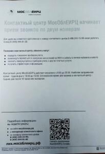 IMG-20201229-WA0020