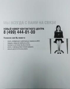 IMG-20201229-WA0021